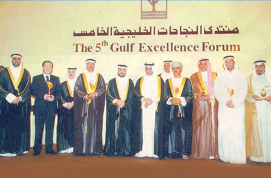 GULF Excellence Award