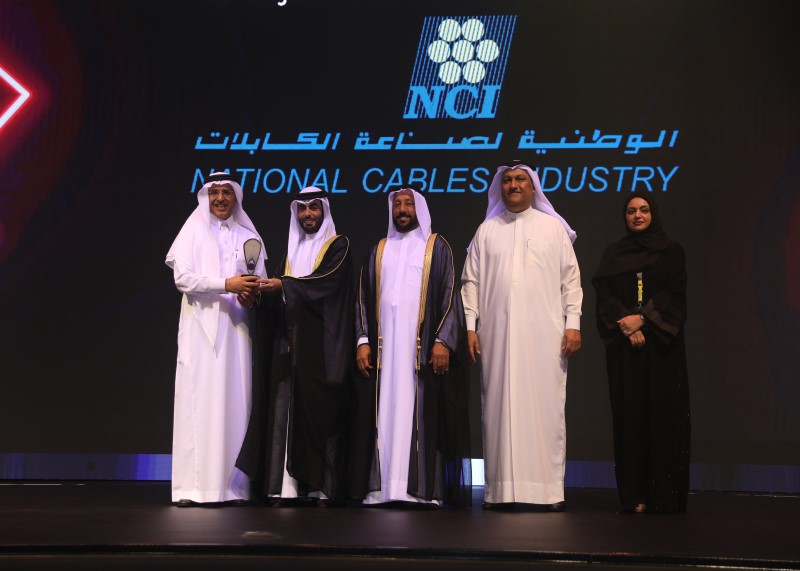 Sharjah Gulf Excellence Award 2019