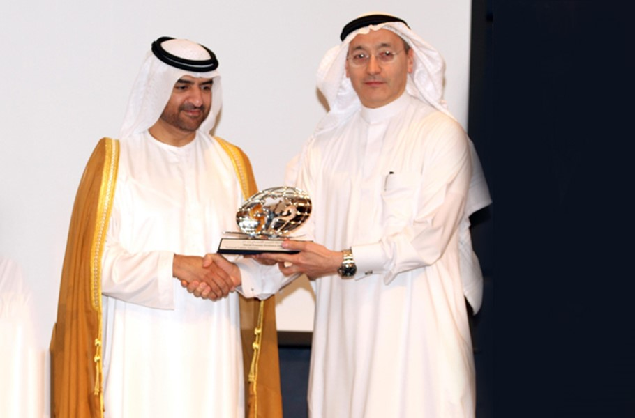 Sharjah Economic Excellency Award 2008